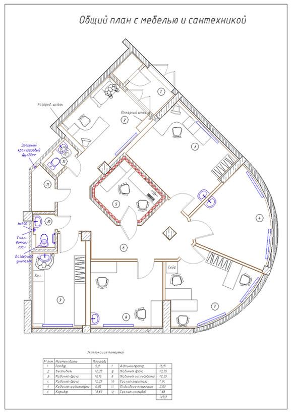 Чертёж-план офисного помещения