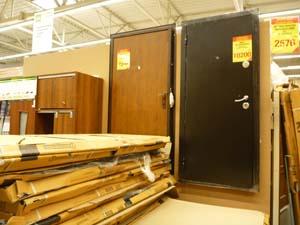 Щит мебельный 800*400мм Ясень Шимо Светлый – купить в