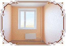 отремонтировать комнату под ключ