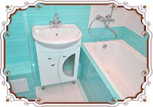 отделка ванных комнат, туалетов