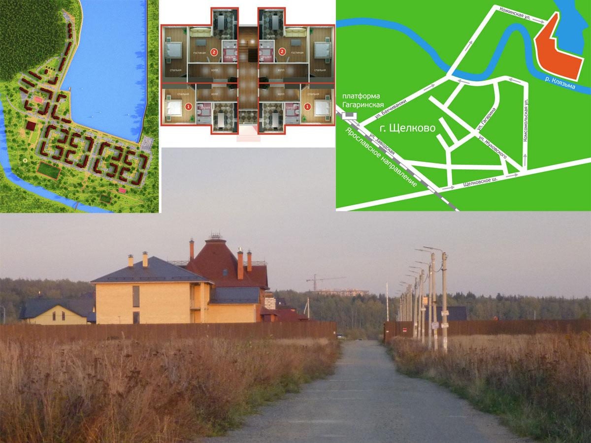 ЛАСТОЧКИНО местоположение и планировка в Кожине